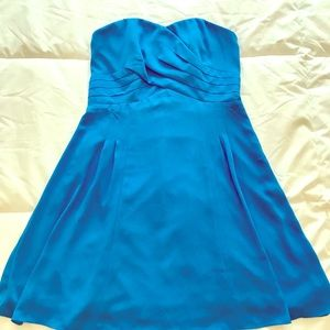 Express strapless party dress